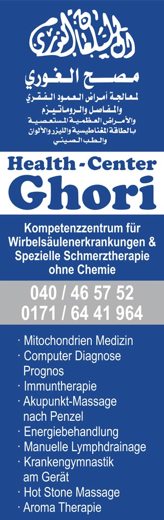 Health Center Ghori Hamburg